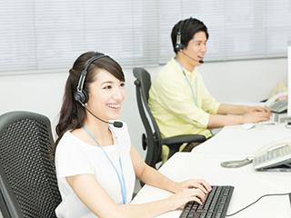 株式会社ネットセーブ<関電工100%出資会社>