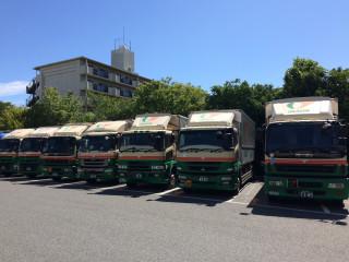岡山県貨物運送株式会社 富山営業所