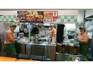 ペッパーランチ イオン下田店