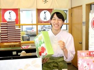株式会社草加葵 葵の倉 ペリエ稲毛店