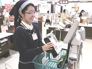 エーコープやまべ店/株式会社ホクレン商事