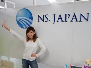 エヌエス ジャパン株式会社 <案件コード AN 294>