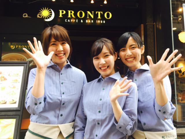 PRONTO(プロント)アトレ川崎店