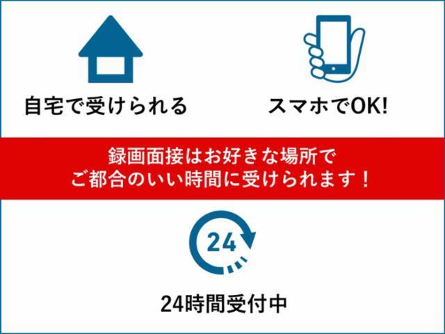 ドミノ・ピザ 成瀬駅北口店