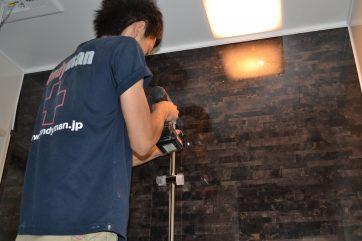 Handyman 津田沼店