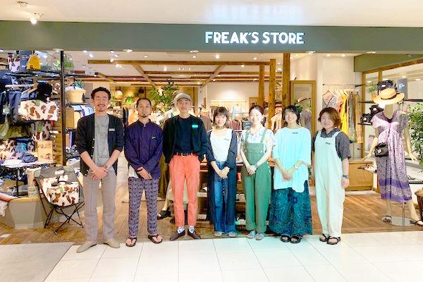 フリークスストア町田モディ店