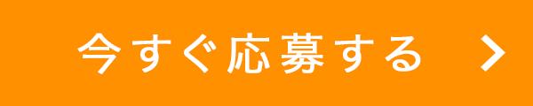 株式会社ロバパン