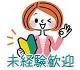 太平食品工業株式会社本社工場