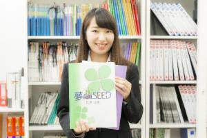 個別指導 やる気スイッチのスクールIE 阪急池田校