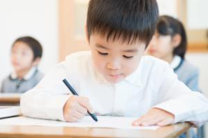 幼児教育 チャイルドアイズ 本牧山手校(やる気スイッチグループ)