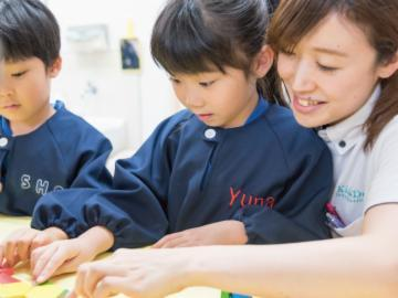 i Kids Star 本部(神奈川)