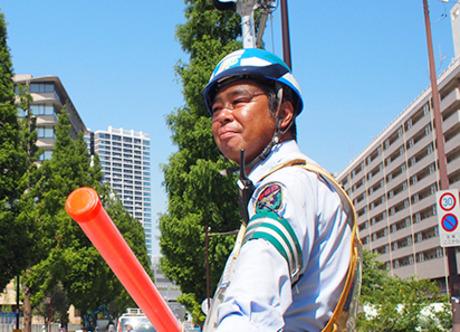 三和警備保障株式会社 横浜市港南区上大岡エリア