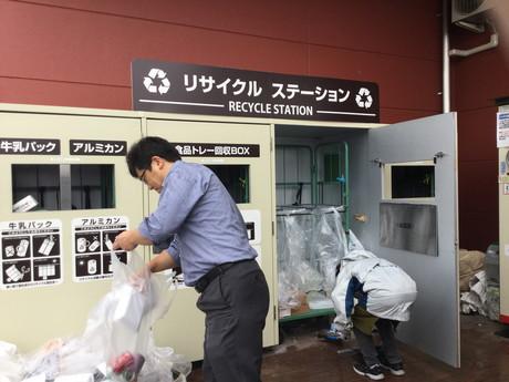ベストリカー土浦北店