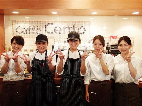 チェントペルチェント 京都八幡店