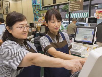 いなげや 横浜桂台店