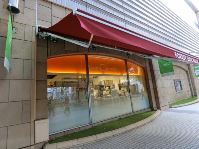 サンジェルマン 府中店