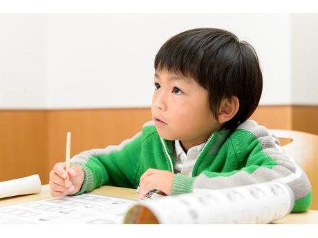 進学教室SAPIX小学部 東戸塚校