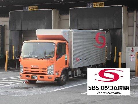 SBSロジコム関東株式会社 東扇島支店