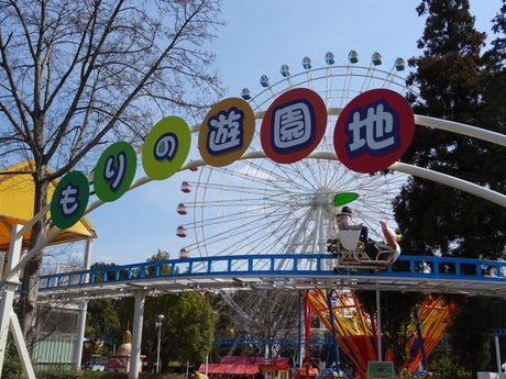 泉陽興業 森の遊園地