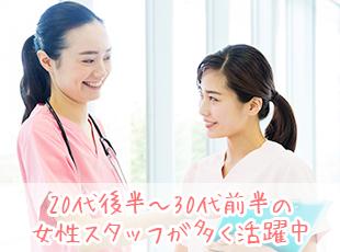 医療法人社団廣生会関東予防医学診療所