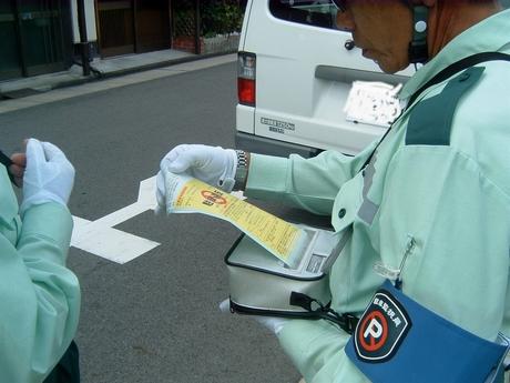 セクダム 春日井警察署駐車監視員