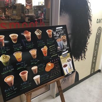 西洋フード・コンパスグループ 日本生命丸の内事業所店キャフェ 20481