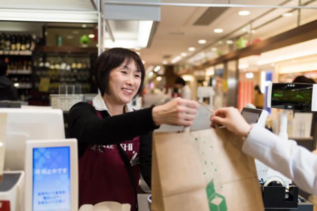 成城石井ルミネ新宿 ルミネ1店