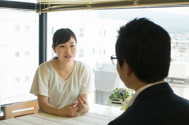 成基学園 松井山手教室