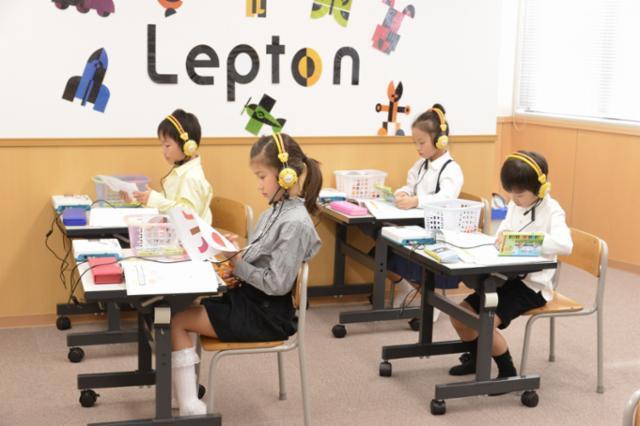 成基学園 桂教室