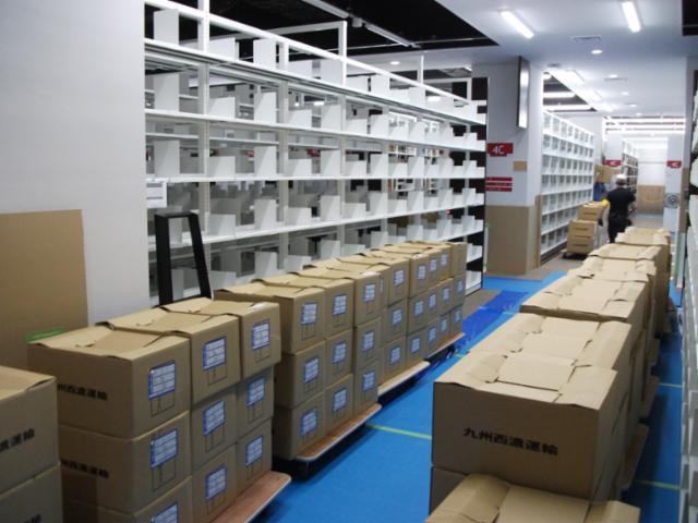九州西濃運輸株式会社 熊本引越センター