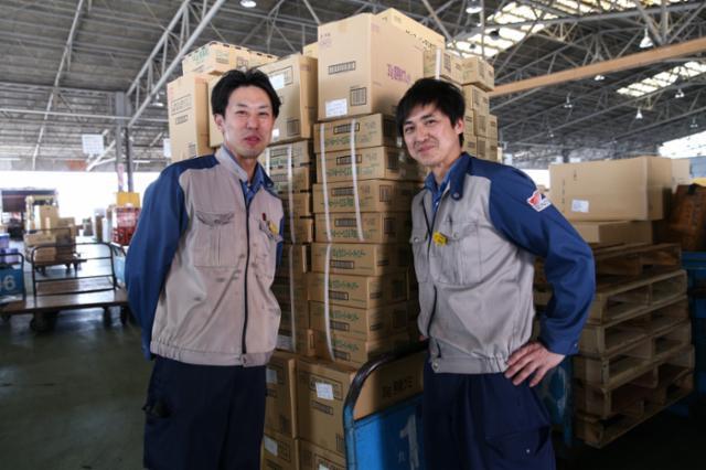 九州西濃運輸株式会社 福岡支店