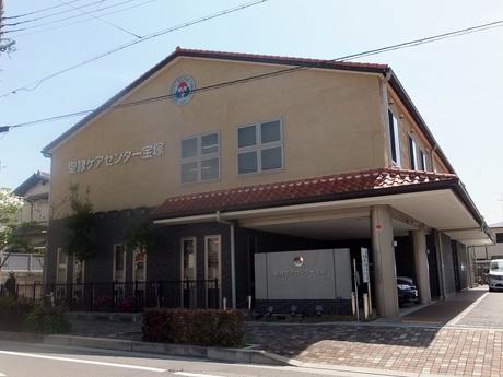 社会福祉法人 聖隷福祉事業団 逆瀬川地域包括支援センター