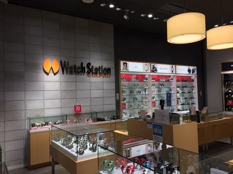 Watch Station 千歳アウトレットモール・レラ店