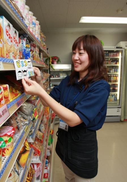 NHK大阪放送局売店