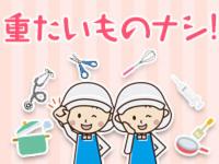 (株)シグマテック 岐阜事業所 関エリア 3/GKI