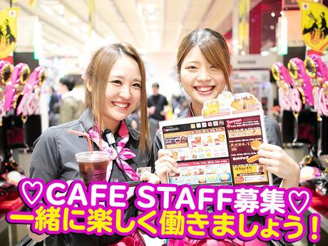 カフェ・バンカレラ 恵庭店