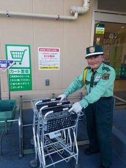 SPDセキュリA 逗子市 大手スーパーマーケット 駐車場管理スタッフ