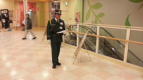 SPDセキュリA 横浜市内 港北ニュータウンの大型ショッピングセンター