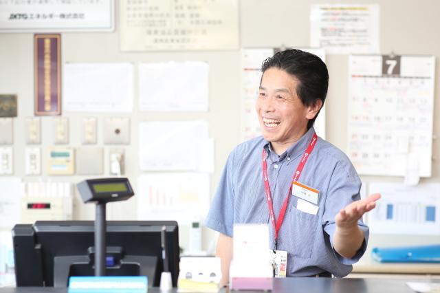 川久石油株式会社