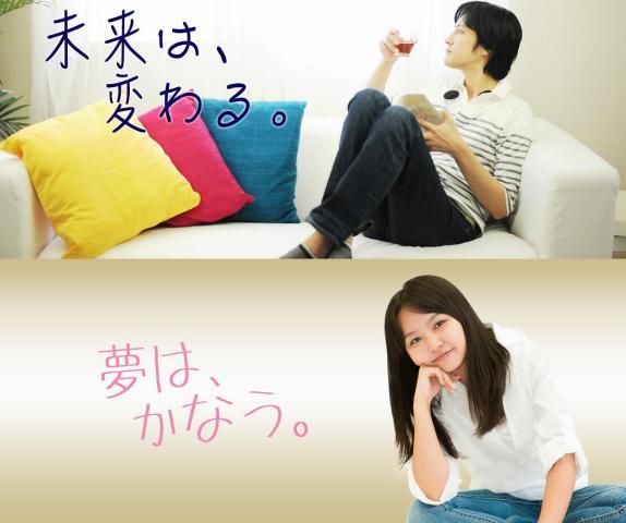 キャリアスタッフ 株式会社マシモ 川越支店
