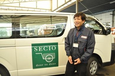株式会社セシオ
