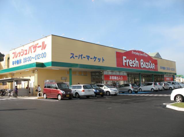 フレッシュバザール 福知山東野パーク店