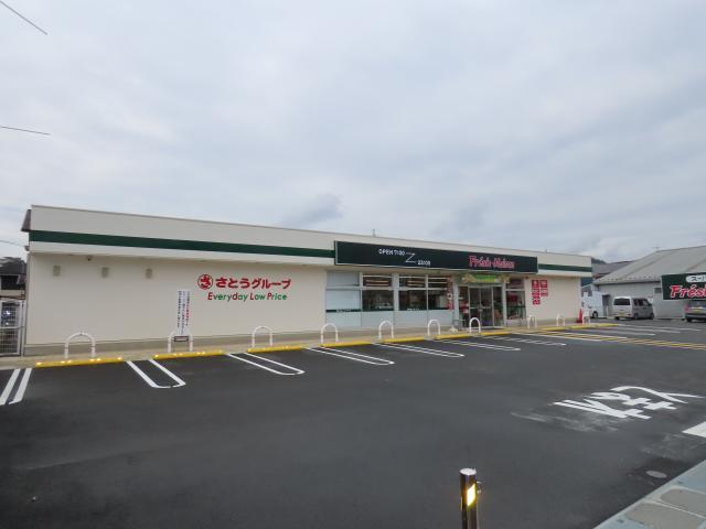 フレッシュ・メゾン 福知山和久市店