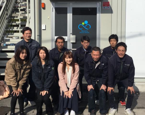 青空リサイクルシステムズ株式会社 奈良紙業