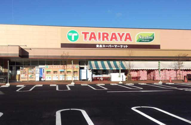 TAIRAYA 東浅川店