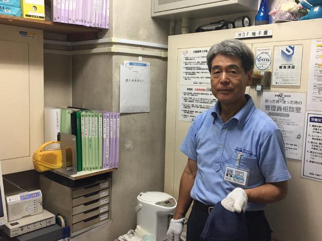 1550 伊藤忠アーバンコミュニティ株式会社 東日本採用担当