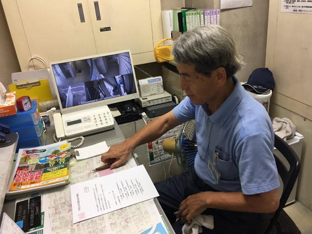 1138 伊藤忠アーバンコミュニティ株式会社 東日本採用担当