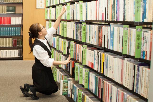 千代田区立千代田図書館