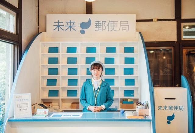 六甲山観光株式会社