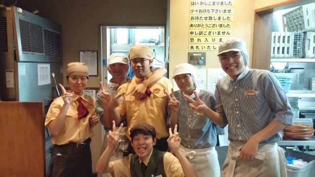 びっくりドンキー香芝店 キッチン・ランチ